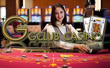 เล่นกับเว็บไซต์ Gclub คาสิโนออนไลน์ที่ได้มาตรฐานมีเงินเอาไว้เปย์หาความสุขตัวเองง่ายๆ